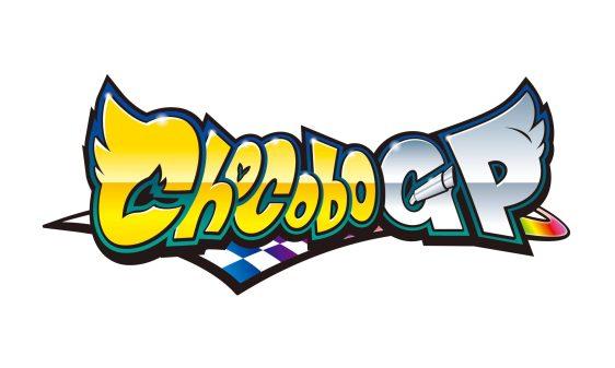 chocobogp_images_0006