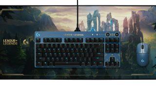 Logitech G lance une gamme d'accessoires estampillés League of Legends