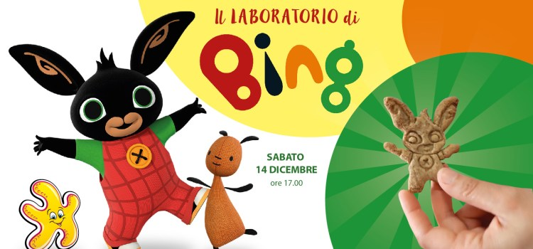 Il laboratorio di Bing