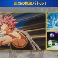 Fairy Tail, nuovo trailer e dettagli dal Tokyo Game Show 2019 [UPDATE]