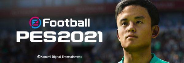 efootball pes 2021 kubo