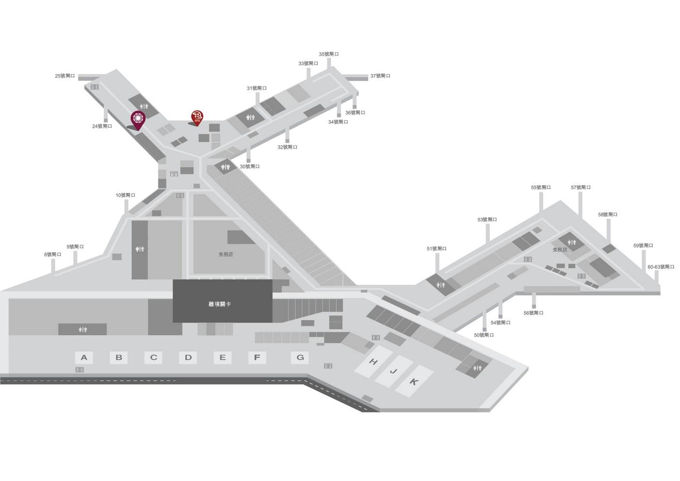環亞機場貴賓室 | 全球最大獨立機場貴賓室服務網路 | 由環亞經營之天合聯盟貴賓室