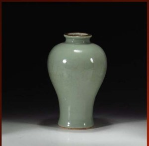 18th C. Chinese Celadon Meiping vase