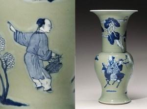 rare kangxi yen yen vase