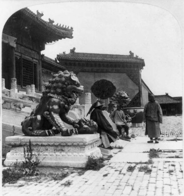 Beijing Imperial Palace, 1901