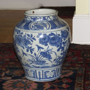 Ming Wine jar