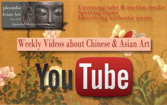 Chinese-Asian Art Videos on YouTube