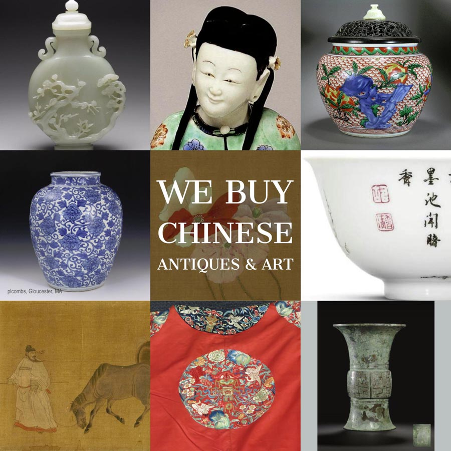 We buy Chinese Antiques, porcelain, bronzes jade