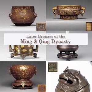 Later Chinese Bronze Art