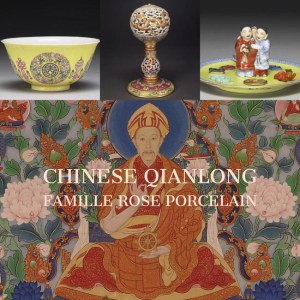 Chinese Qianlong Famille Rose Porcelain Collection