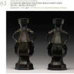 yuan to ming bronze vases