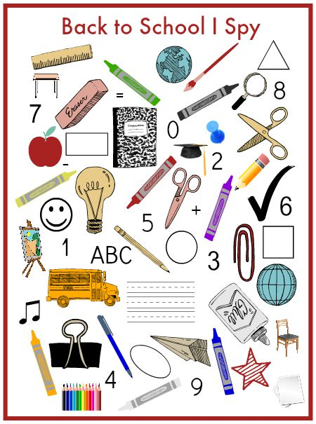 Free Printable Back to School Game - an I Spy Search and Find perfect for the beginning of the year!
