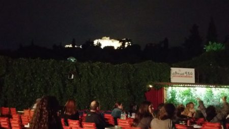 Outdoor Movie under the Acropolis
