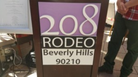 208 Rodeo