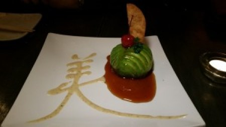 Fat Avo (seasoned albacore covered with a layer of avocado with eel sauce)