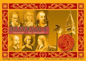 soldi-veneti-moneta-veneta-soldi-venetian-currency-02-600x424
