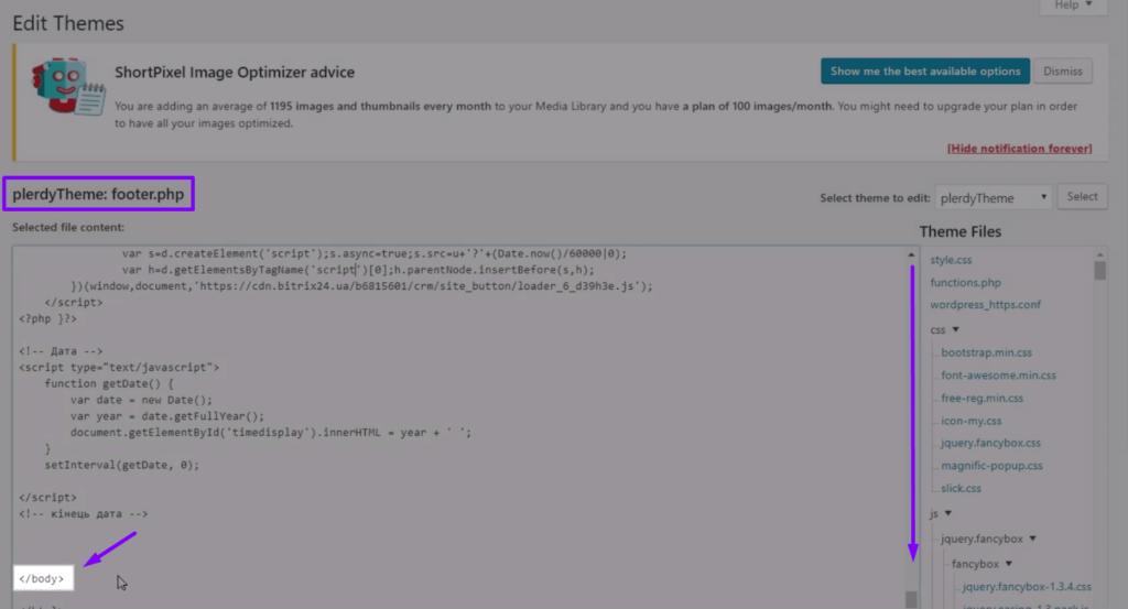 How To Install Plerdy Using WordPress CMS — Plerdy