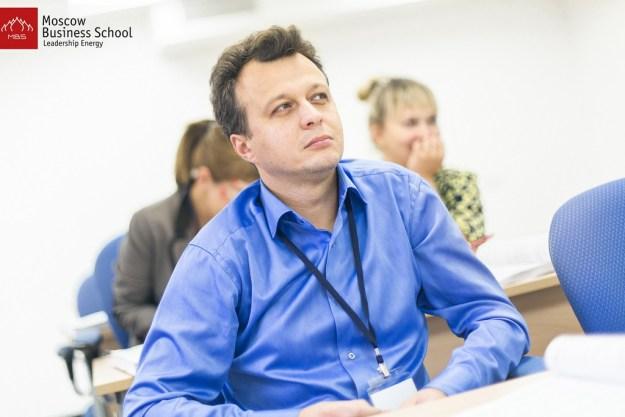 Лариса Плотницкая-семинар МБШ-Главный экономист-6