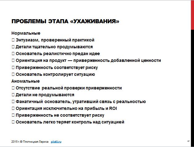 plotli.ru-1