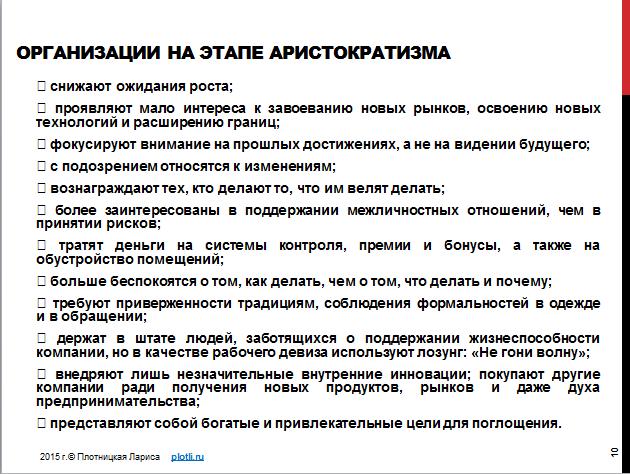 plotli.ru-10