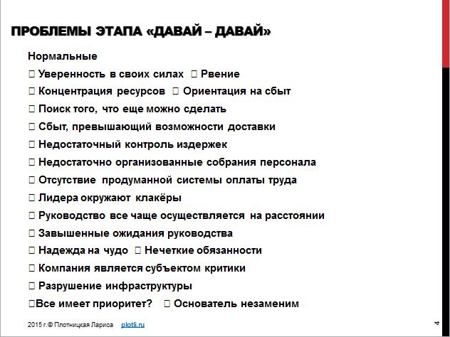 plotli.ru-4