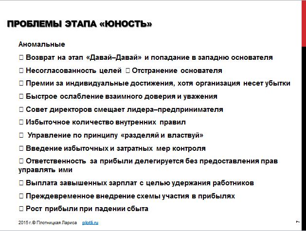 plotli.ru-7