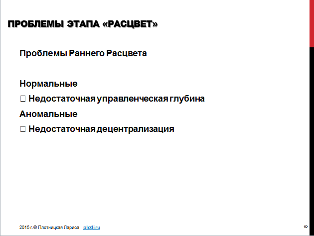 plotli.ru-8