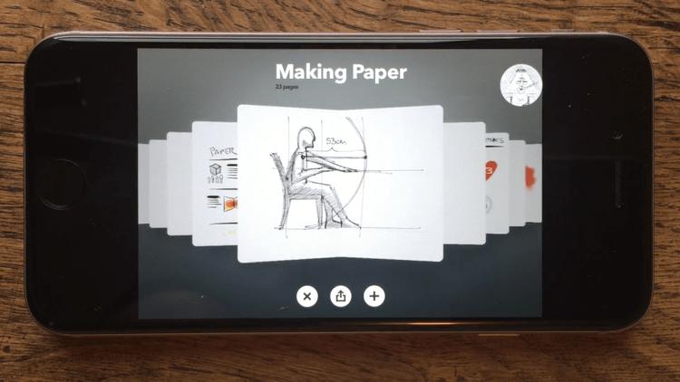 Paper_iPad_iPhone