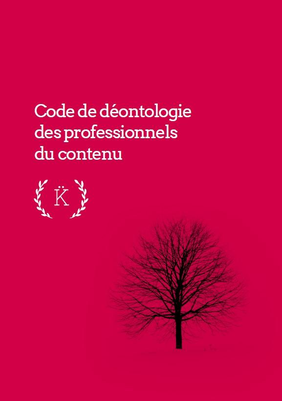 KONTNÜ code of ethics