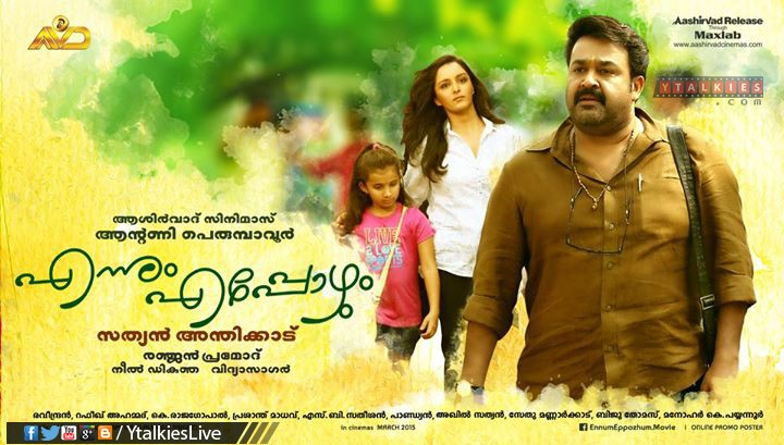 Image result for ennum eppozhum poster
