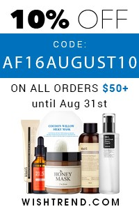 August Coupon Code