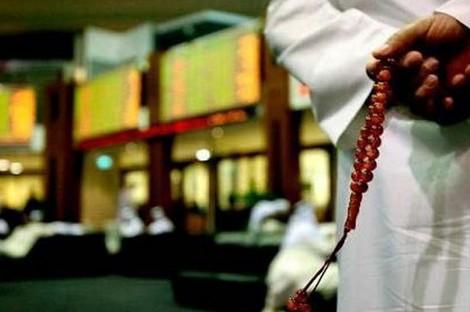 """""""فيتش"""" ترصد غياب الثقة في الخدمات المالية الإسلامية بالمملكة"""