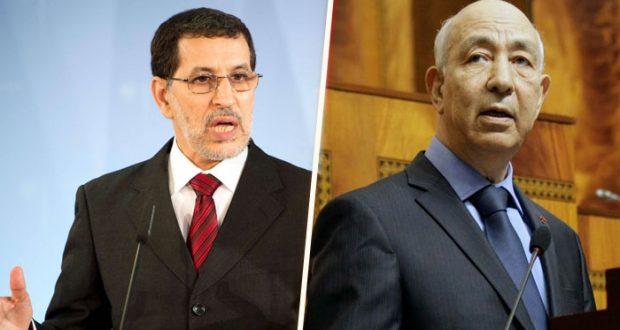 مجلس النواب يستدعي جطو و العثماني لتقديم التقرير أمام البرلمان والإجابة عن الأسئلة المتعلقة بالسياسية العامة