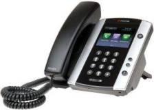 POLYCOM VVX500 BUSINESS MEDIA POE PHONE