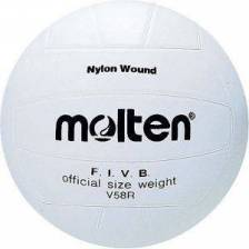 ΜΠΑΛΑ BEACH VOLLEY MOLTEN V58R ΛΕΥΚΗ (5)
