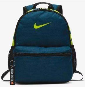 ΣΑΚΙΔΙΟ NIKE BRASILIA JUST DO IT ΜΠΛΕ DENIM