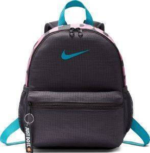 ΤΣΑΝΤΑ NIKE BRASILIA JUST DO IT MINI BACKPACK ΓΚΡΙ