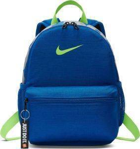 ΤΣΑΝΤΑ NIKE BRASILIA JUST DO IT MINI BACKPACK ΜΠΛΕ
