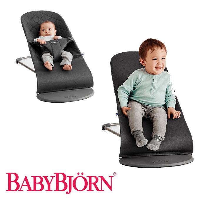 Baby Bjorn Chair