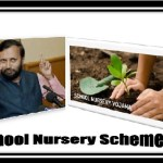 school-nursery-yojana