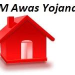 How to check status and to print form for PM Awas Yojana (URBAN)