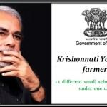 Krishonnati Yojana For Farmers
