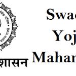 swadhar yojana maharashtra