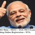 IIT JEE Main NEET UGC NET Exam Free Coaching Online Registration
