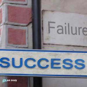 Celebrate Success and Failure as a Team
