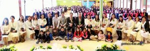 Adult Conference 2015