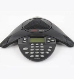 polycom ayaya ip 4690 poe conference speakerphone [ 1000 x 1000 Pixel ]