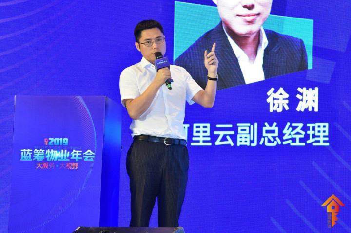 天辰代理徐渊:预计未来30年内物业公司将陆续上市