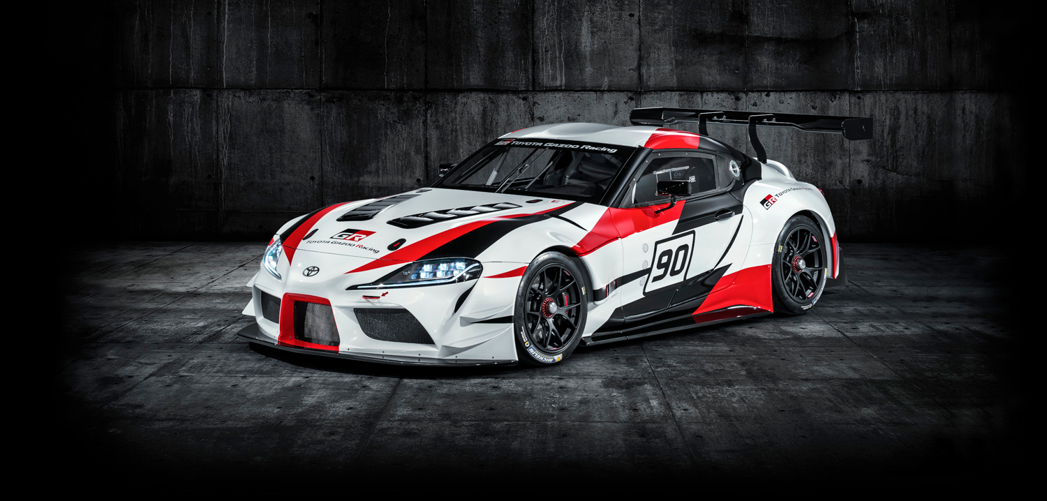 hight resolution of toyota gr unveils the two door supra racing