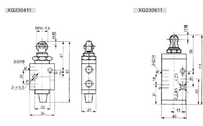 Aluminum 5-way and 3-Way mechanical control valve G1/8